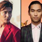 Pachinko: Adaptation trilingue d'Apple TV + de Soo Hugh de la terreur à Star Min Ho Lee et Jin Ha