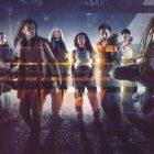 Intergalactic - Première photo promotionnelle + communiqué de presse