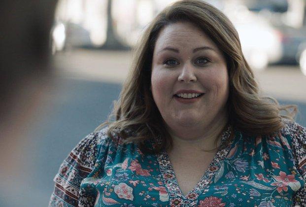 This Is Us 'Chrissy Metz parle de son absence de flash-forward et taquine la grossesse secrète « choquante' 'de Kate