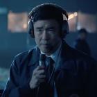 Randall Park de WandaVision sur le retour du MCU de Jimmy Woo: l'agent du FBI s'est `` amélioré dans son travail ''