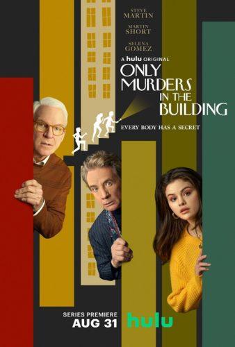 Only Murders in the Building TV Show sur Hulu : annulé ou renouvelé ?