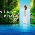 """Île fantastique - """"Les cinq grands oh""""/""""La Romance & La Bromance"""" - Revoir"""
