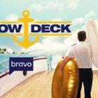 Sous le pont : Saison Neuf ;  La série Bravo revient cet automne